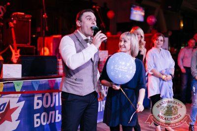 День именинника, 25 марта 2017 - Ресторан «Максимилианс» Челябинск - 17