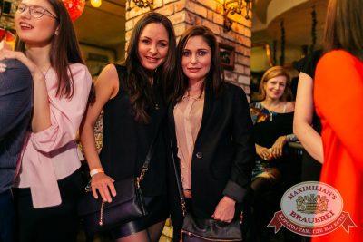 День именинника, 25 марта 2017 - Ресторан «Максимилианс» Челябинск - 19