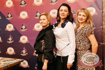День именинника, 25 марта 2017 - Ресторан «Максимилианс» Челябинск - 2