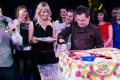 День именинника, 25 марта 2017 - Ресторан «Максимилианс» Челябинск - 22