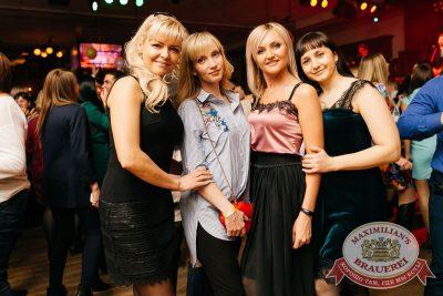 День именинника, 25 марта 2017 - Ресторан «Максимилианс» Челябинск - 24
