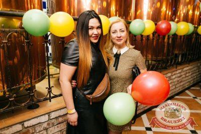День именинника, 25 марта 2017 - Ресторан «Максимилианс» Челябинск - 25