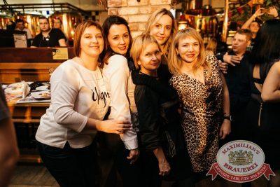 День именинника, 25 марта 2017 - Ресторан «Максимилианс» Челябинск - 26
