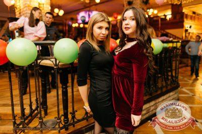 День именинника, 25 марта 2017 - Ресторан «Максимилианс» Челябинск - 28