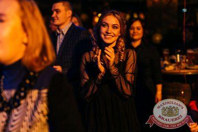 День именинника, 25 марта 2017 - Ресторан «Максимилианс» Челябинск - 29