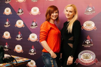 День именинника, 25 марта 2017 - Ресторан «Максимилианс» Челябинск - 3