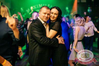 День именинника, 25 марта 2017 - Ресторан «Максимилианс» Челябинск - 30