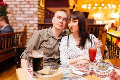 День именинника, 25 марта 2017 - Ресторан «Максимилианс» Челябинск - 34