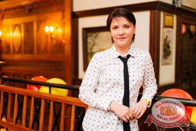 День именинника, 25 марта 2017 - Ресторан «Максимилианс» Челябинск - 35