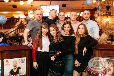 День именинника, 25 марта 2017 - Ресторан «Максимилианс» Челябинск - 36
