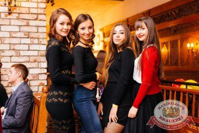 День именинника, 25 марта 2017 - Ресторан «Максимилианс» Челябинск - 37