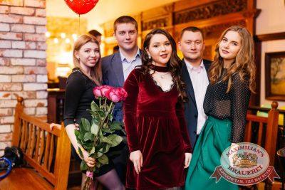 День именинника, 25 марта 2017 - Ресторан «Максимилианс» Челябинск - 38
