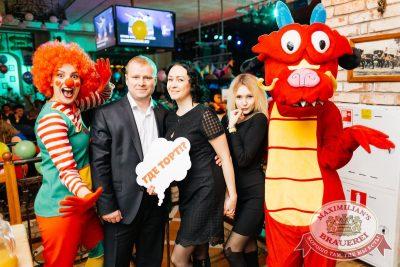День именинника, 25 марта 2017 - Ресторан «Максимилианс» Челябинск - 40