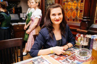День именинника, 25 марта 2017 - Ресторан «Максимилианс» Челябинск - 42