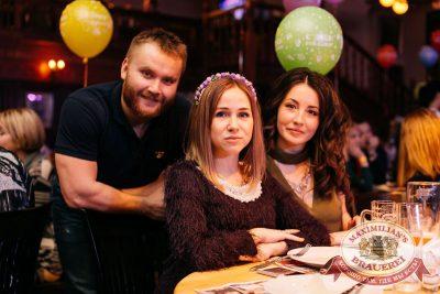 День именинника, 25 марта 2017 - Ресторан «Максимилианс» Челябинск - 44