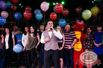 День именинника, 25 марта 2017 - Ресторан «Максимилианс» Челябинск - 7