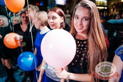 День именинника, 25 ноября 2017 - Ресторан «Максимилианс» Челябинск - 17