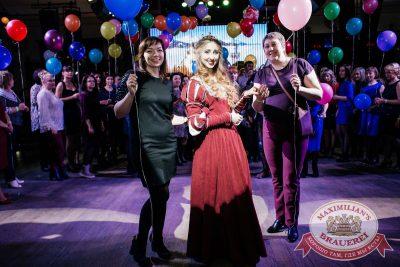День именинника, 25 ноября 2017 - Ресторан «Максимилианс» Челябинск - 20
