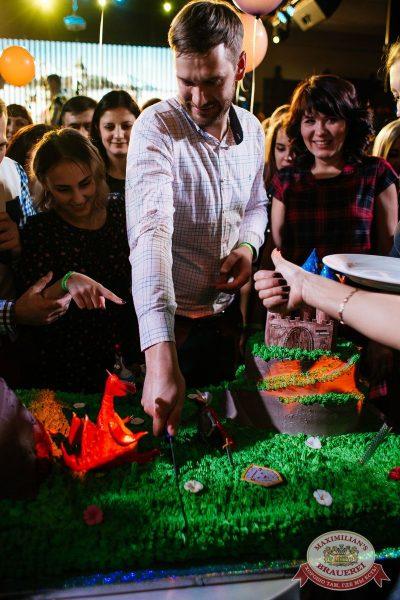 День именинника, 25 ноября 2017 - Ресторан «Максимилианс» Челябинск - 29