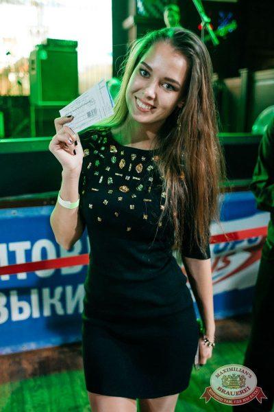 День именинника, 25 ноября 2017 - Ресторан «Максимилианс» Челябинск - 31