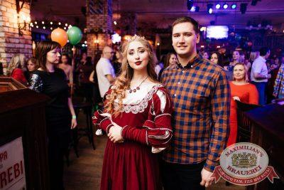 День именинника, 25 ноября 2017 - Ресторан «Максимилианс» Челябинск - 37