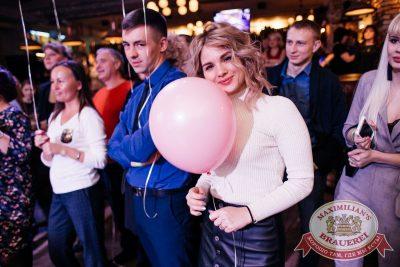 День именинника, 25 ноября 2017 - Ресторан «Максимилианс» Челябинск - 44