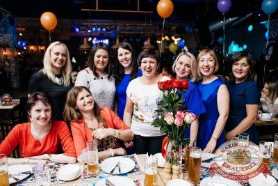 День именинника, 25 ноября 2017 - Ресторан «Максимилианс» Челябинск - 45