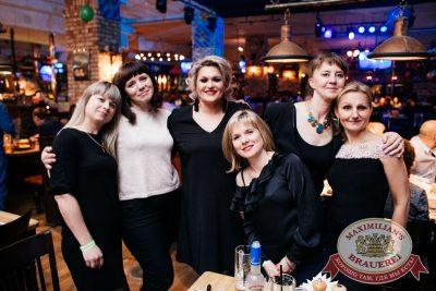 День именинника, 25 ноября 2017 - Ресторан «Максимилианс» Челябинск - 46