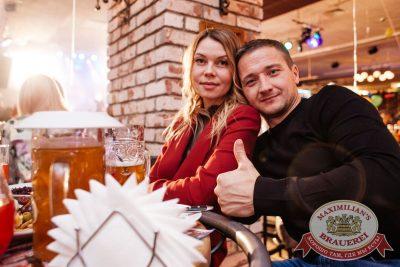 День именинника, 25 ноября 2017 - Ресторан «Максимилианс» Челябинск - 47