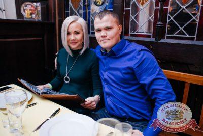 День именинника, 25 ноября 2017 - Ресторан «Максимилианс» Челябинск - 51