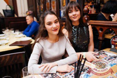 День именинника, 25 ноября 2017 - Ресторан «Максимилианс» Челябинск - 52