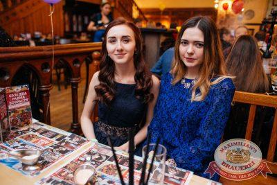 День именинника, 25 ноября 2017 - Ресторан «Максимилианс» Челябинск - 53