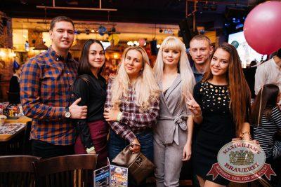 День именинника, 25 ноября 2017 - Ресторан «Максимилианс» Челябинск - 54