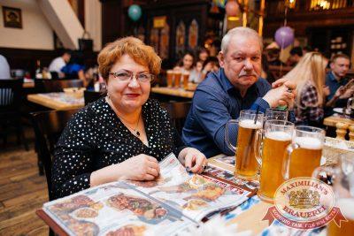 День именинника, 25 ноября 2017 - Ресторан «Максимилианс» Челябинск - 55