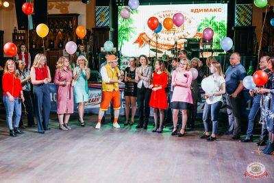 День именинника, 26 апреля 2019 - Ресторан «Максимилианс» Челябинск - 20