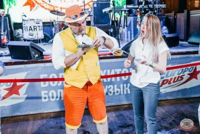 День именинника, 26 апреля 2019 - Ресторан «Максимилианс» Челябинск - 28
