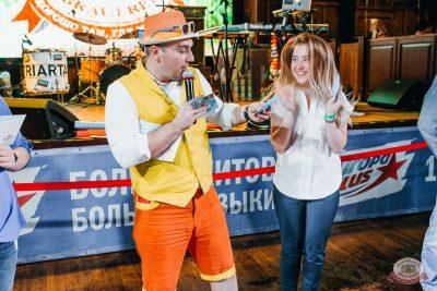 День именинника, 26 апреля 2019 - Ресторан «Максимилианс» Челябинск - 30