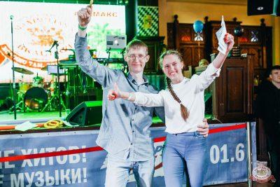 День именинника, 26 апреля 2019 - Ресторан «Максимилианс» Челябинск - 32
