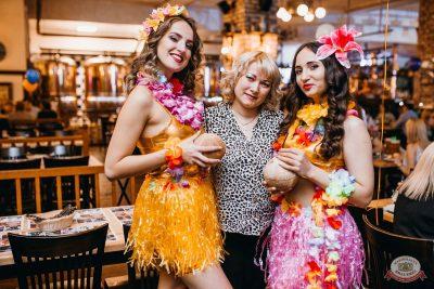 День именинника, 26 апреля 2019 - Ресторан «Максимилианс» Челябинск - 38