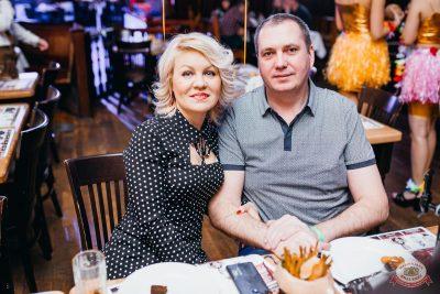 День именинника, 26 апреля 2019 - Ресторан «Максимилианс» Челябинск - 44