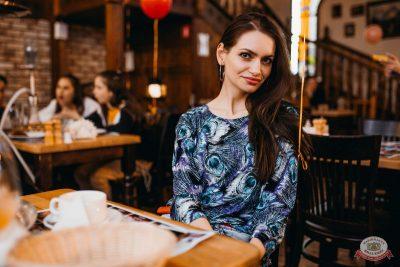 День именинника, 26 апреля 2019 - Ресторан «Максимилианс» Челябинск - 51