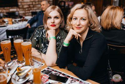 День именинника, 26 апреля 2019 - Ресторан «Максимилианс» Челябинск - 52