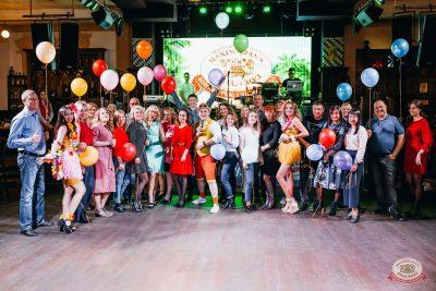 День именинника, 26 апреля 2019 - Ресторан «Максимилианс» Челябинск - 9