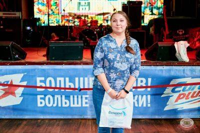 День именинника, 26 июня 2021 - Ресторан «Максимилианс» Челябинск - 15