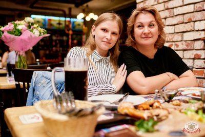 День именинника, 26 июня 2021 - Ресторан «Максимилианс» Челябинск - 29