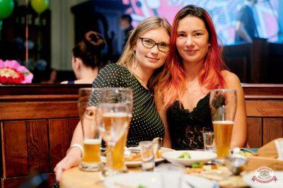 День именинника, 26 июня 2021 - Ресторан «Максимилианс» Челябинск - 43
