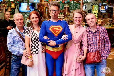 День именинника, 26 июня 2021 - Ресторан «Максимилианс» Челябинск - 7