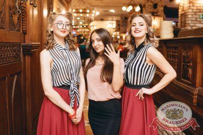 День именинника, 26 мая 2018 - Ресторан «Максимилианс» Челябинск - 1