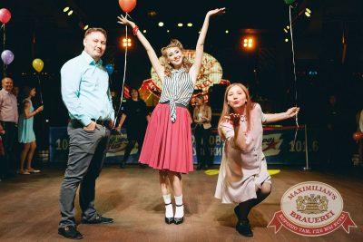 День именинника, 26 мая 2018 - Ресторан «Максимилианс» Челябинск - 10
