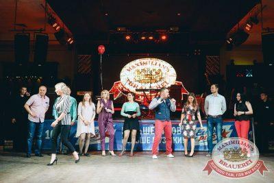 День именинника, 26 мая 2018 - Ресторан «Максимилианс» Челябинск - 13
